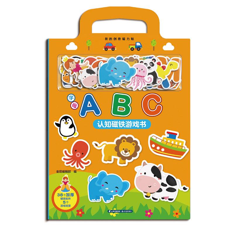《我的创意磁力贴·字母ABC》(内附38个加厚磁铁配件和5个游戏场景,培养孩子对英语26个字母的初步认识,提高思维分析能力和动手能力!)